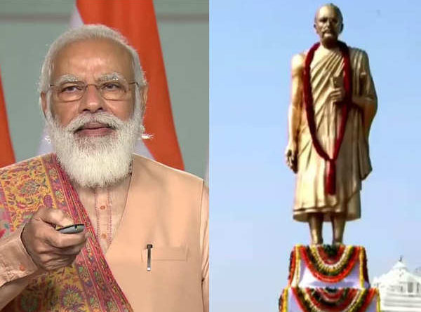 Statue of Peace - Unveiled by PM Modi